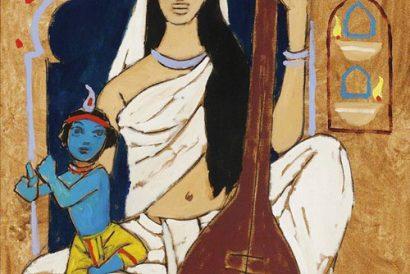 The Meera Mystique