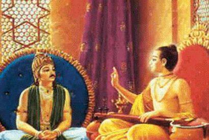 The Awakening of Puranjana