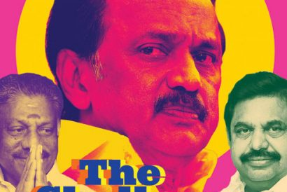Tamil Nadu: The Challenge of the Ordinary