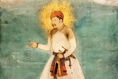 Akbar's Idea of India