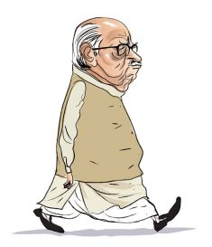Advani at Home