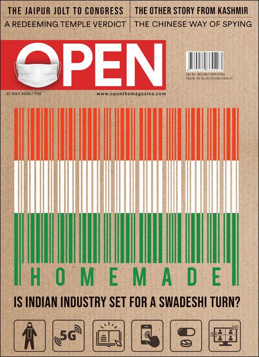 open-magzine