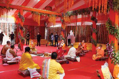 I, the Hindu