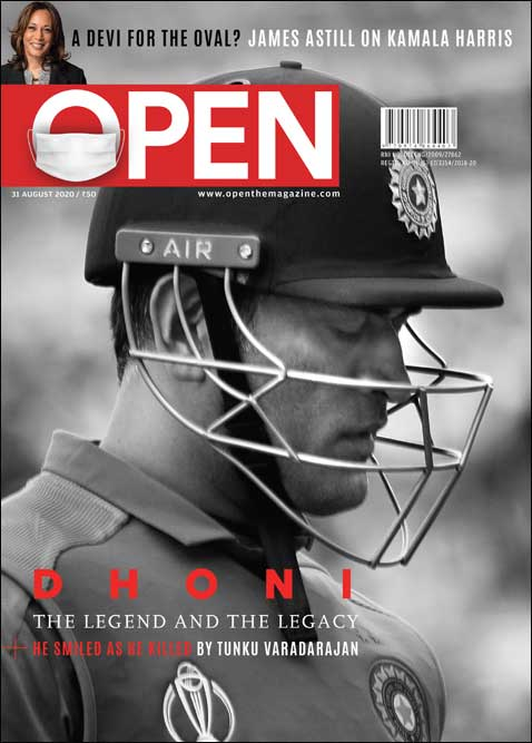 Dhoni: The legend and the legacy