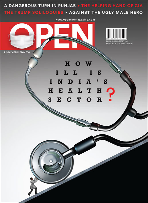 How Ill Is India's Health Sector?