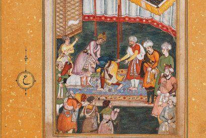 Babur's Soul