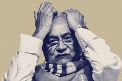 Nitish Parivar