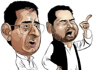 Haryana Connection