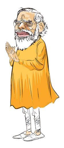 Ayodhya's Virtual Diwali