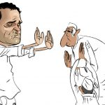 Reluctant Rahul