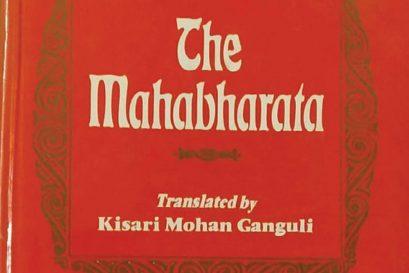 The Double Life of KM Ganguli