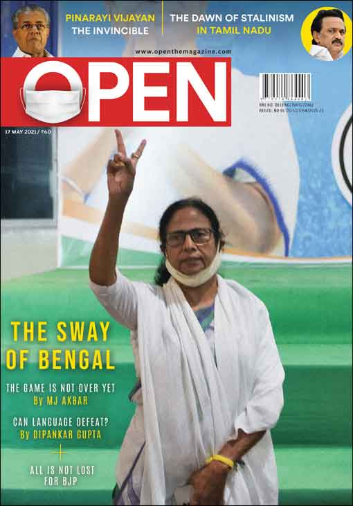 The Sway of Bengal
