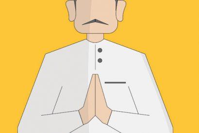 The Aesthetics of Indian Politics