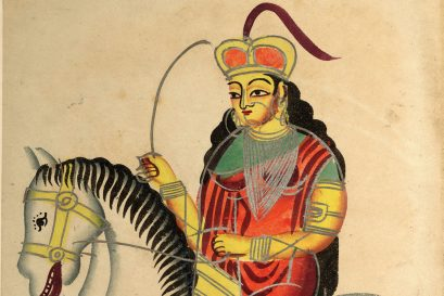 Redeeming the Rani