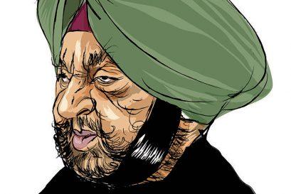 The Punjab Problem