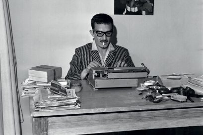 The Last Days of Márquez