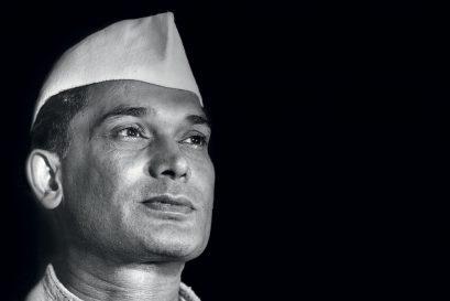 Jayaprakash Narayan: The Making of a Socialist