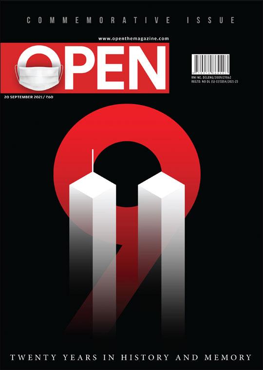 Commemorative Issue (2001-2021)